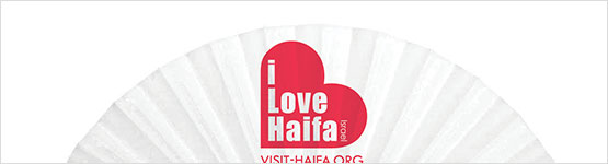 i love haifa - english