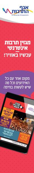 חיפה חיפה