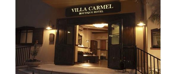 מלון בוטיק וילה כרמל
