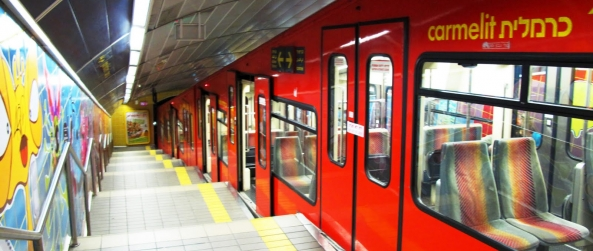 רכבת תחתית - הכרמלית