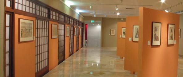 The Tikotin Museum of Japanese Art