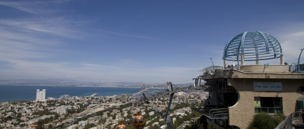Haifa Cable Car