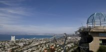 Haifa Cable Car
