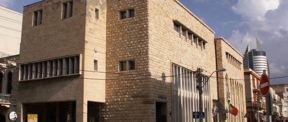 """בנק אנגלו פלסטינה אפ""""ק"""