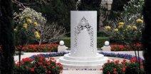 The Bahai Gardens on Mount Carmel