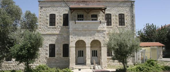 מוזיאון העיר- בית העם
