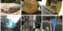 סיור עיצוב אורבני במרכז הכרמל חיפה