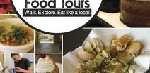 HAIFA STREET FOOD TOURS