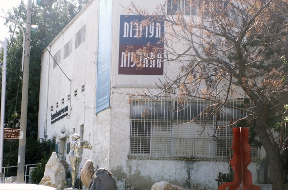 בית האומנים שגאל