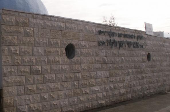 בית הקברות היהודי הישן