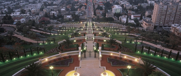 The Bahai Gardens on Mount Carmel