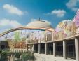 קסטרא - קניון חיפה