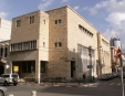 Anglo Palestine Bank APC